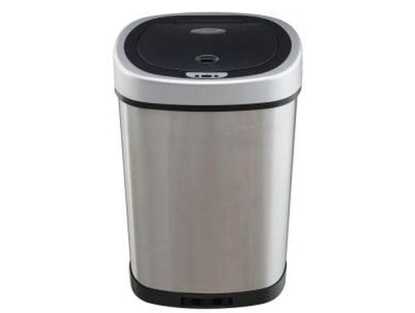 Nine stars infra-red trash cans